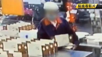 鳳梨酥名店遭竊 賊落網:人太多不想等