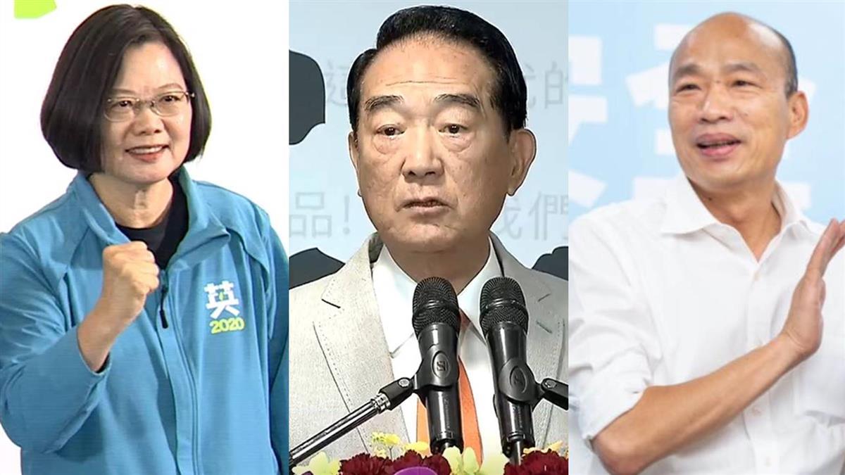 快訊/總統電視辯論29日登場 藍綠橘正面交鋒