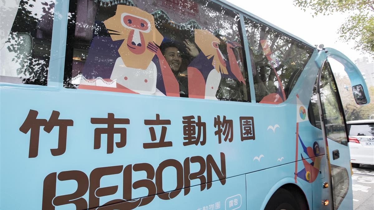 動物園我來了!12月28、29日竹市推「三鐵一接駁」旅行攻略