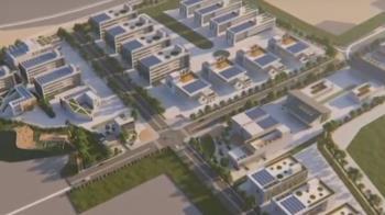 台中招商大會 提供254公頃土地供投資開發