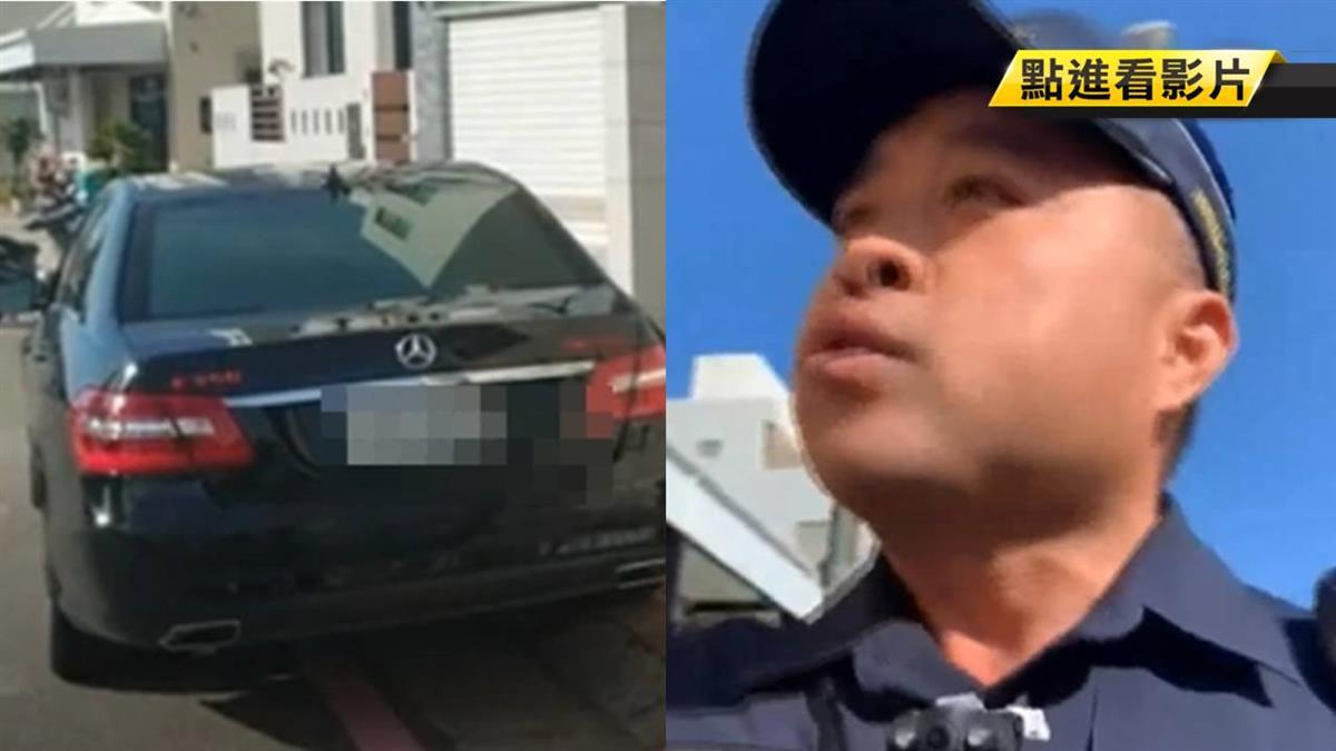不爽被開單!男檢舉他車也違停 與警爆口角