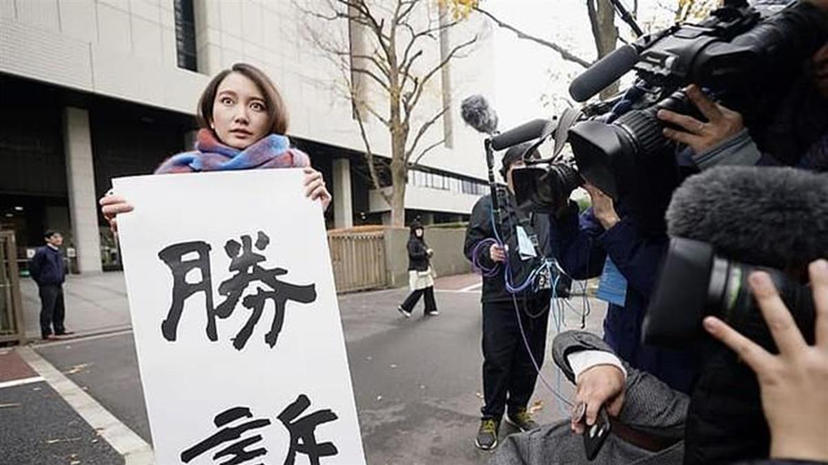 美女記者求職卻遭長官性侵 逆轉勝訴獲賠83萬