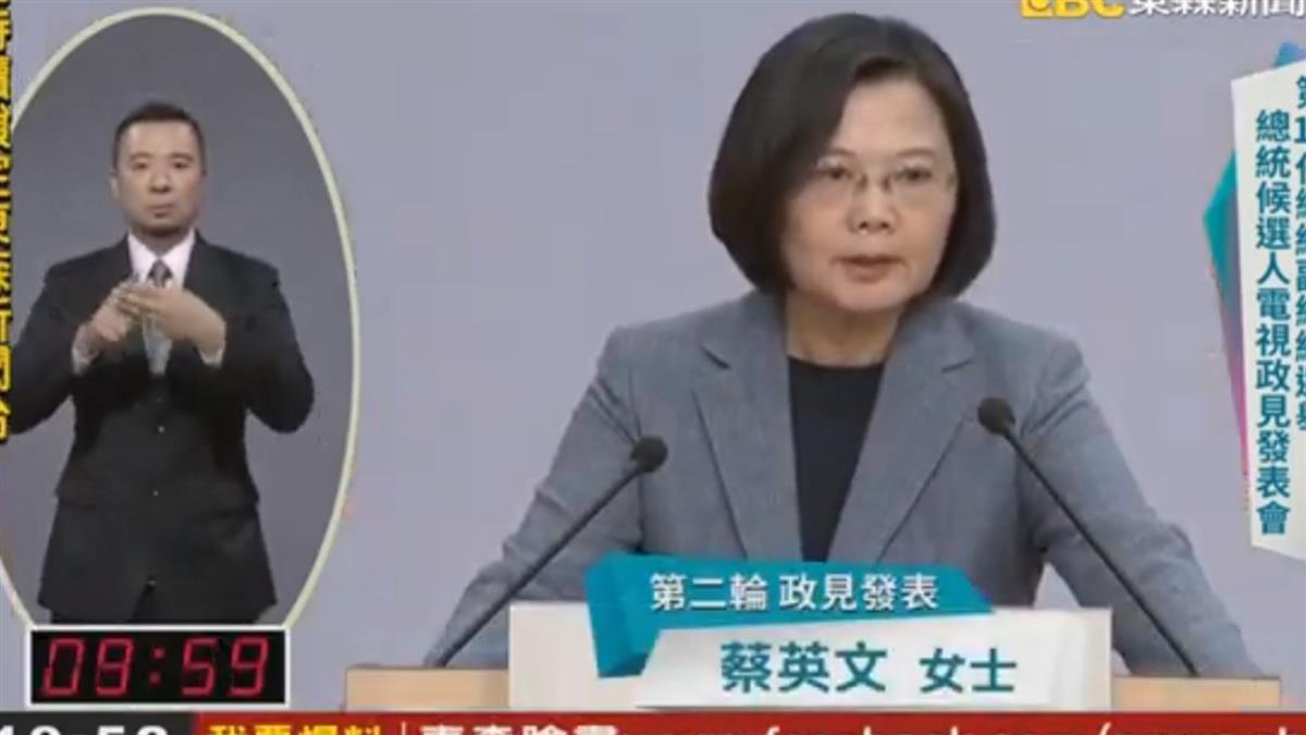 批韓進香港中聯辦!蔡英文:選民對你有疑慮