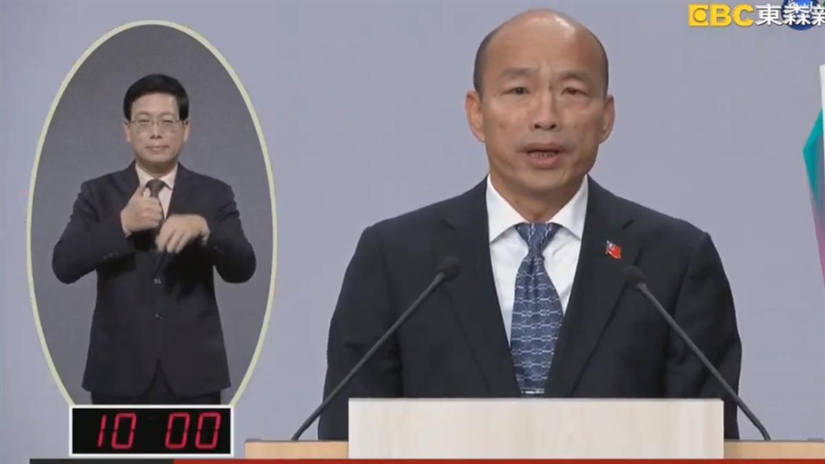 強打經濟牌!韓嗆蔡:不要用數字欺騙選民