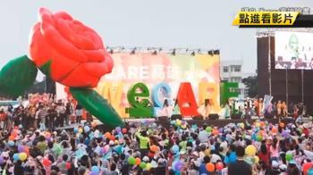 怪!影片高捷突禁播 罷韓團體轟白色恐怖