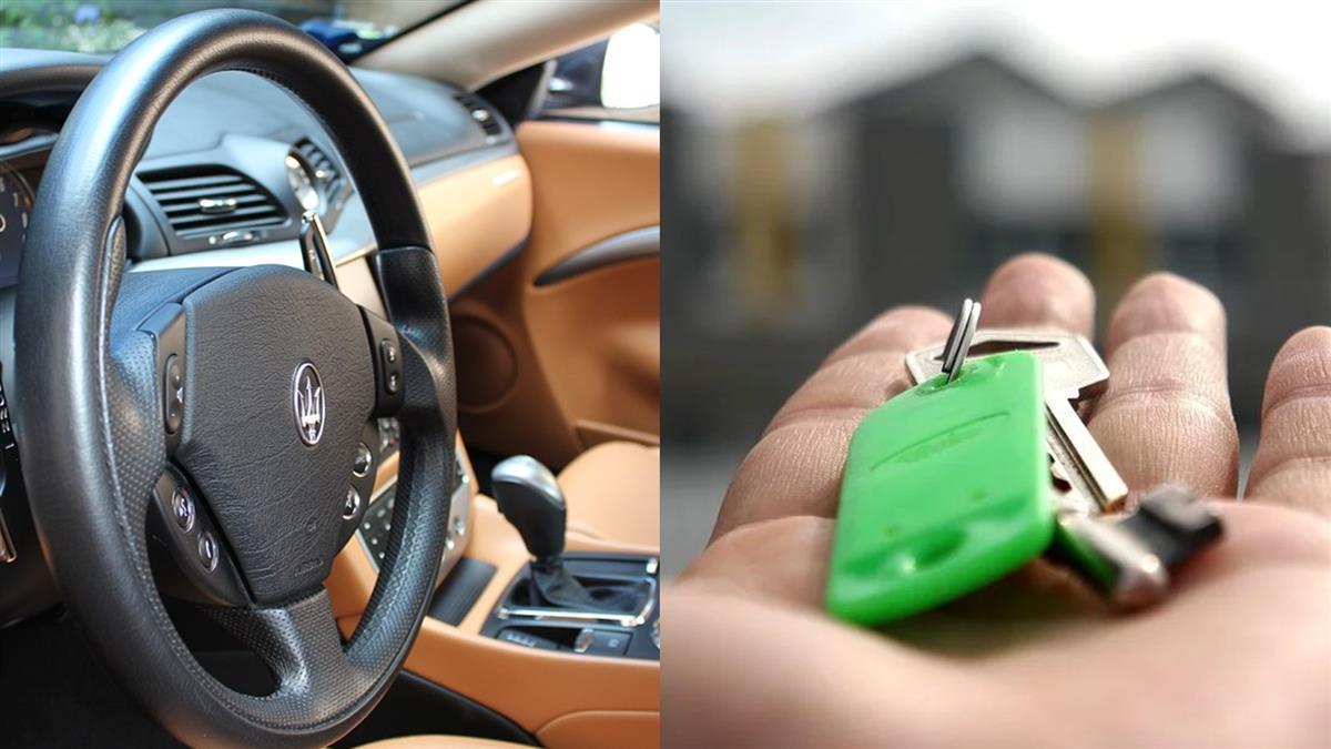 600萬瑪莎拉蒂鑰匙被摸走 車主天天顧車等逮人