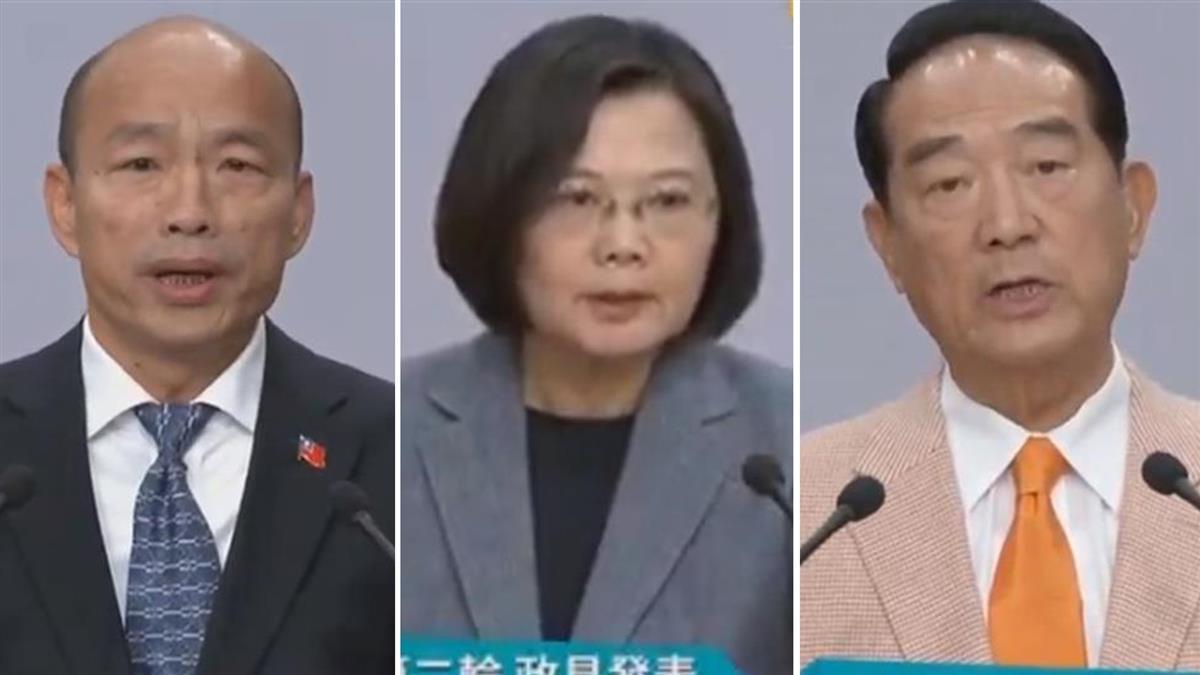政見會誰說謊?網媒12張圖揭:韓陷6爭議