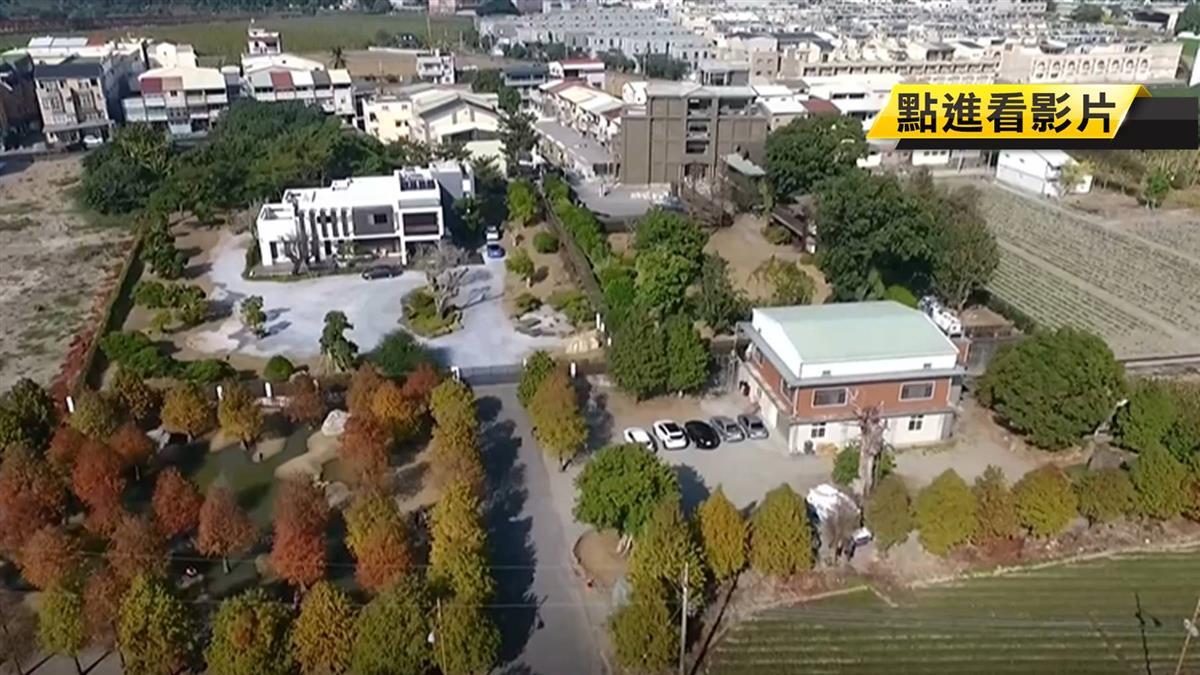 週刊:豪華莊園疑違法 又爆另三棟建築是私人招待所