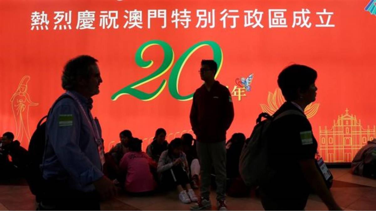 澳門治權移交20週年:一「賭」獨大的賭城能否替代部分香港功能