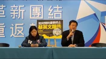 周錫瑋預言「2020年版2顆子彈」憂蔡政府將戒嚴