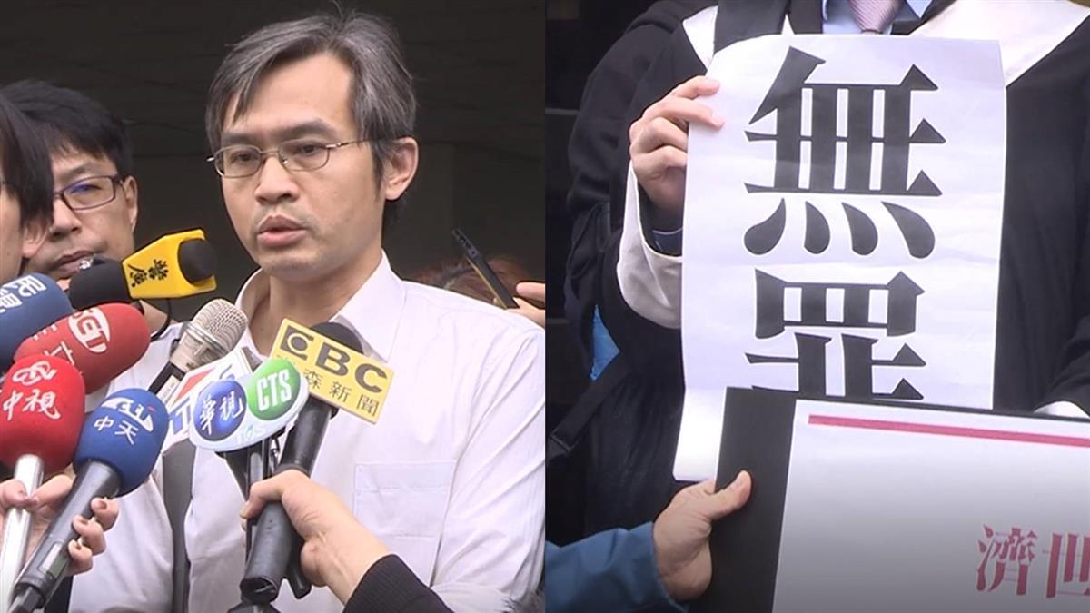 台大名醫遭控害少年截肢 12年後再審判無罪