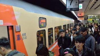 因應總統大選返鄉潮 台鐵4天加開87班列車