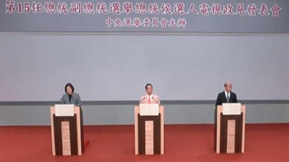 政見會成辯論會?韓、蔡、宋上演「鬥嘴秀」