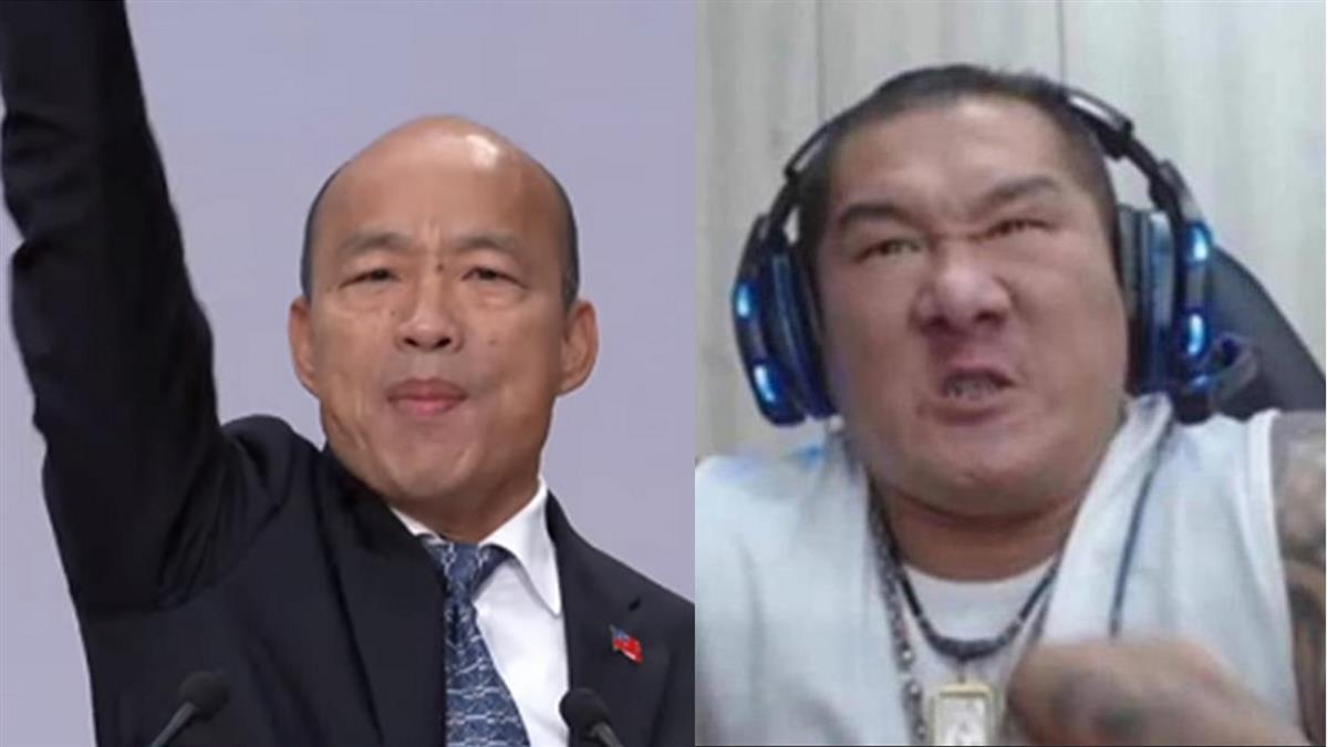 韓國瑜3喊中華民國萬歲 館長一句譙爆他