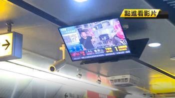 高捷下架Wecare遊行影片 尹立疑「國瑜機器」市府澄清