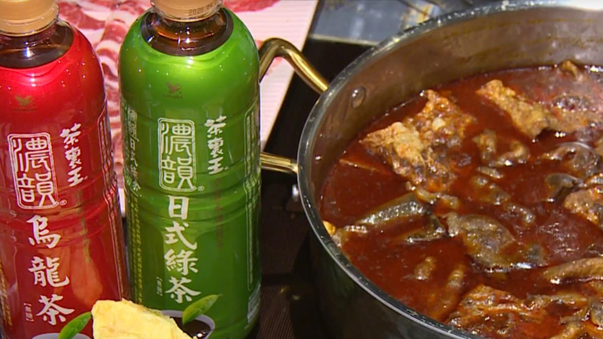 冬天愛嗑鍋又易膩 茶裏王濃韻解膩享美味