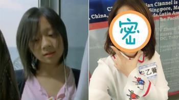 《海角》大大長大了!11年後變甜美正妹