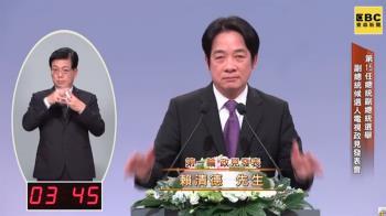 正面對決兩岸議題 賴清德:香港是一國兩制的失敗