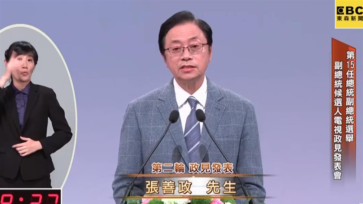 蔡英文用愛發電 張善政諷:增燃煤成用癌發電