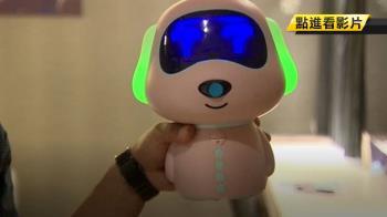 飯店引進AI管家機器人 旅客「出一張嘴」開房內設施
