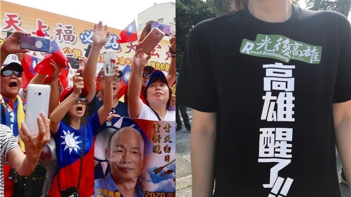 【不斷更新】罷韓遊行主辦:突破50萬人