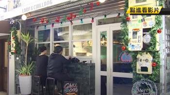 台中自由路舊城區崛起  40年老宅變身特色餐廳
