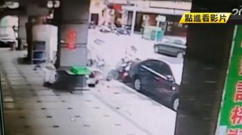 失控撞15台汽機車釀1傷 駕駛闖禍逃逸