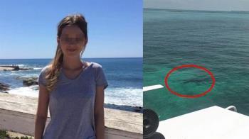 女大生與野豬浮潛 遭鯊魚圍攻撕裂手腳慘死