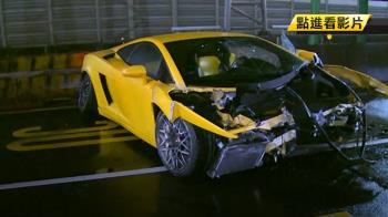 800萬超跑自撞2天後報警 車主討理賠遭拒