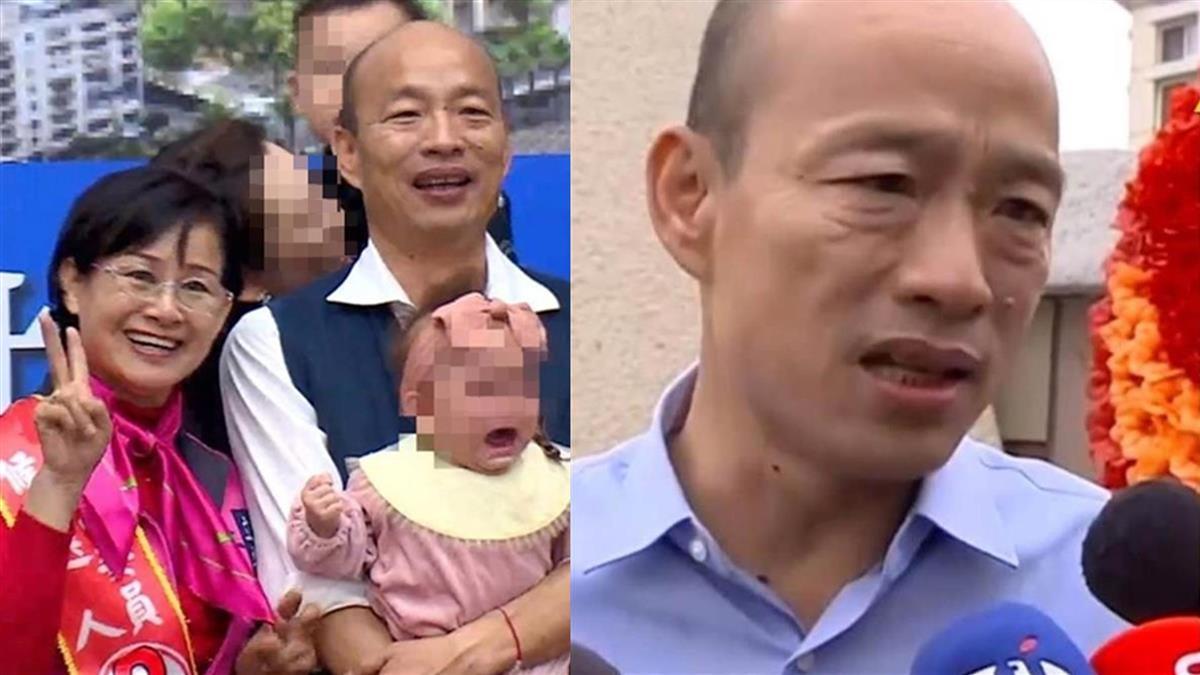 抱女嬰遭抹黑!韓國瑜不告網友了 原因曝光