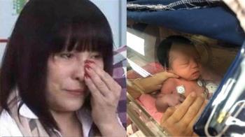 余天金孫出生就心臟開刀!李亞萍痛揭手術結果