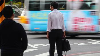11月失業率3.73%  近3年同月最高