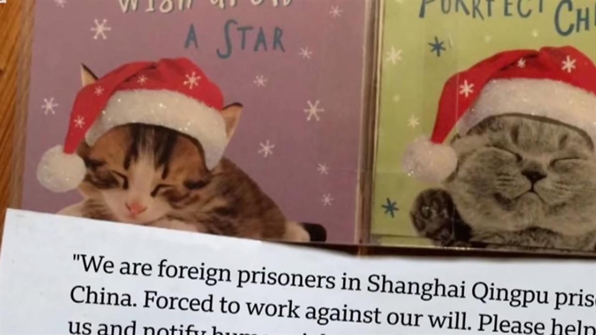 TESCO聖誕卡求救:中國囚犯向人權記者韓飛龍求救