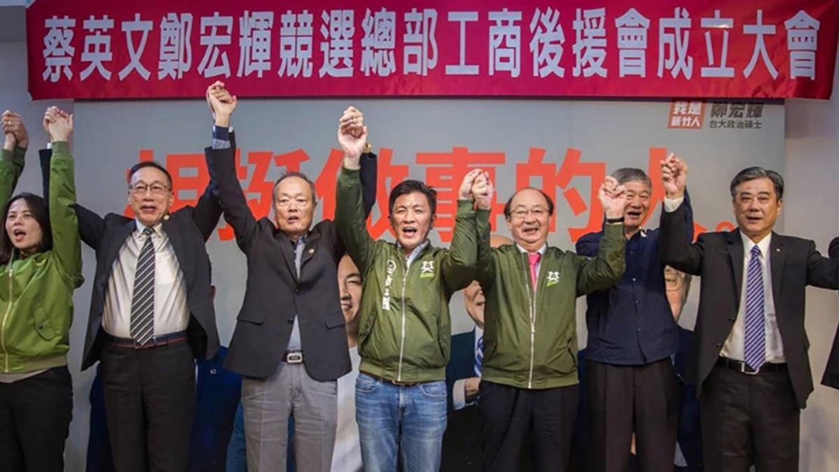 鄭宏輝成立工商後援會  爭取新竹市經濟發展