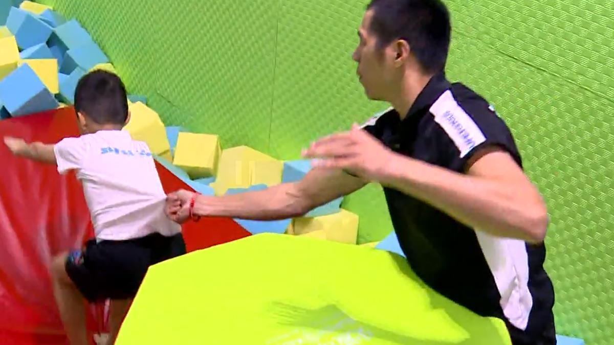 多方位兒童體適能館 感覺統合訓練協調性