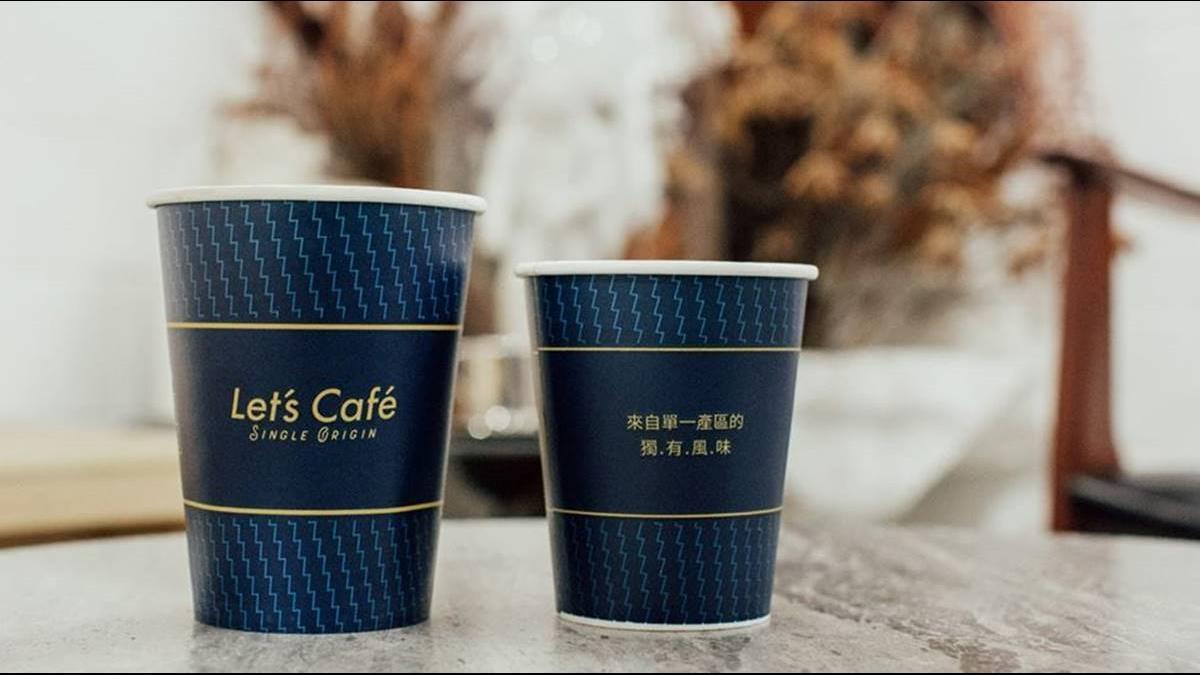 跨年倒數 信義區超商拆門備戰!全家推限定咖啡第2杯1折