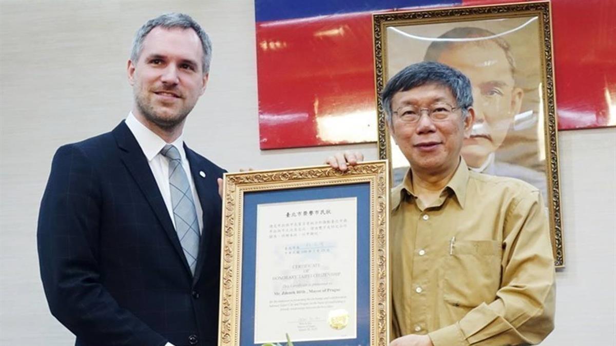 與布拉格締結姊妹市 議會通過用台灣台北市