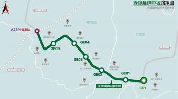 桃捷綠線延伸案獲國發會支持  預計118年通車