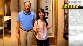 高嘉瑜訪郭台銘 陳水扁嗆:沒看過這麼不要臉