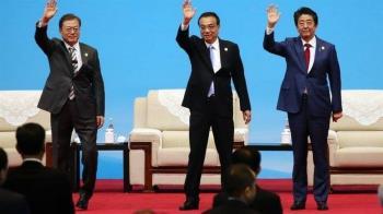 中日韓峰會:「新三國時代」下推動朝核對話與經貿合作