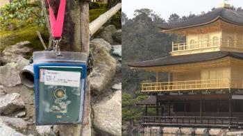 日本池塘撈到台灣護照 眾人驚:是高雄人?