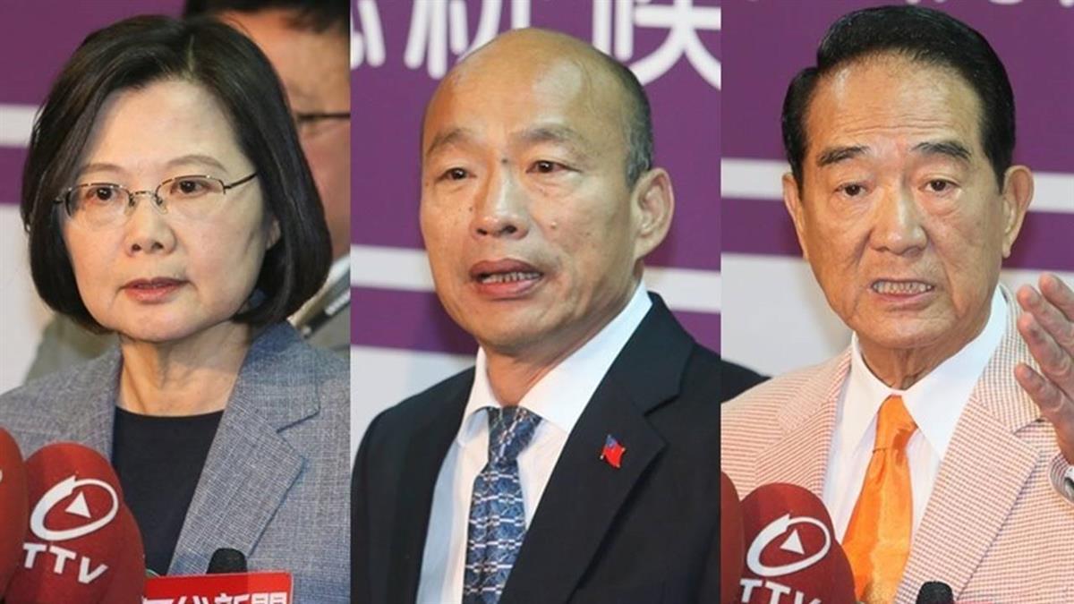 總統候選人第二場政見會25日登場 蔡韓宋再交鋒