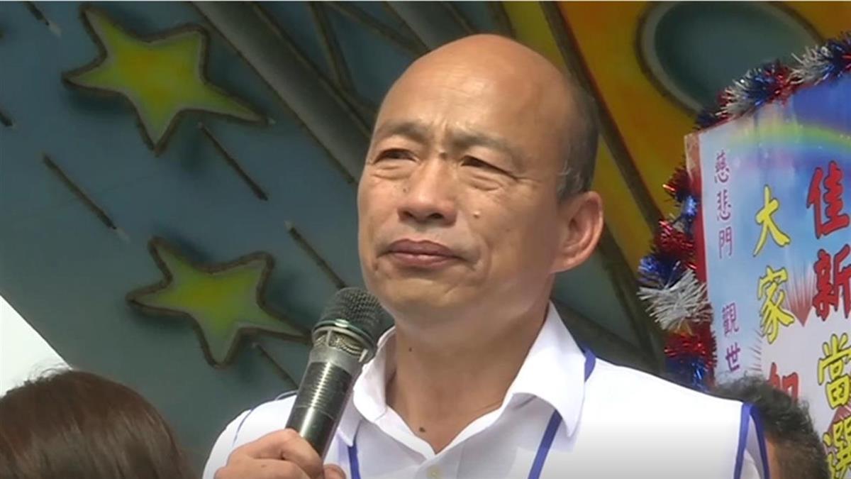 韓國瑜29日台中大造勢 號召50萬人站出來