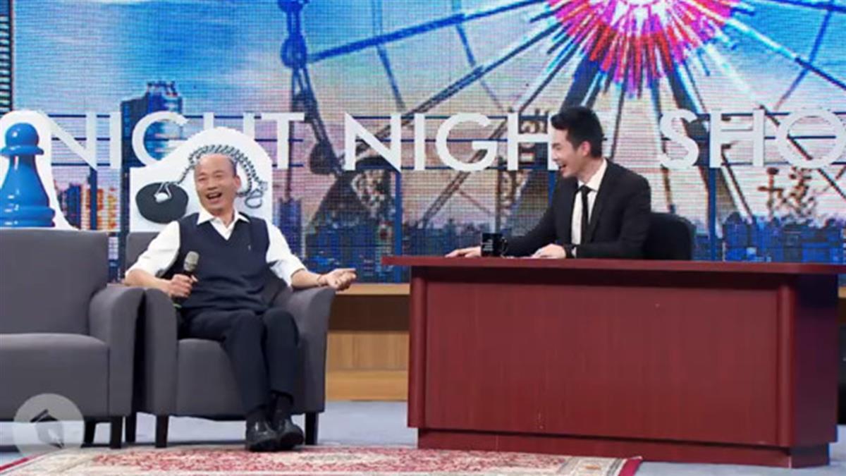 自稱「韓導」?韓國瑜登博恩秀 跟高雄市民致歉