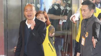 韓國瑜批蔡英文無能 再追問是否恢復特偵組