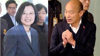 韓國瑜沿用633團隊 蔡英文質疑:如何發大財?
