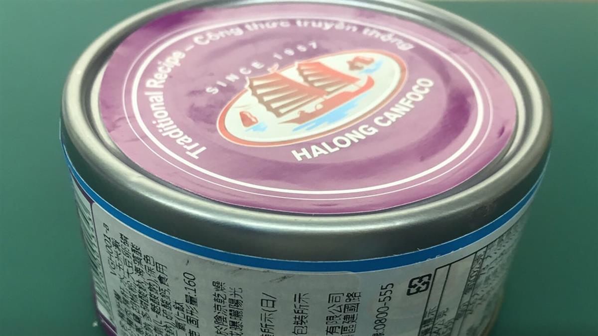 越南豬肝醬檢出非洲豬瘟 全台下架529罐