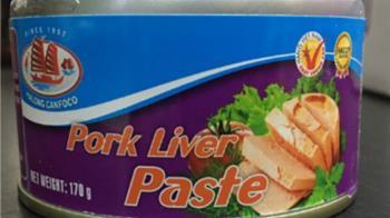 越南豬肝醬檢出非洲豬瘟 檢疫局:不會傳播