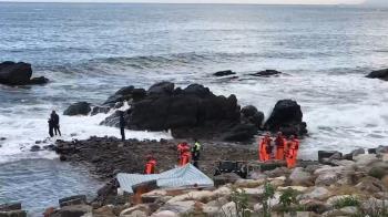 宜蘭切割幽靈船 潛水員作業驚傳失聯