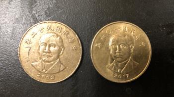 靠娃娃機店兌幣 台南查獲50元偽幣流竄